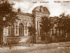 jenskaya-gimnaziya